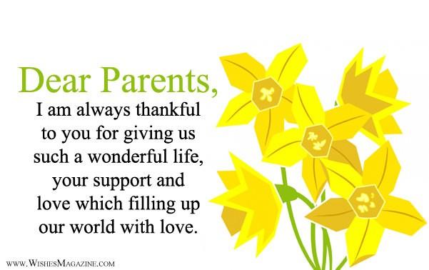 Thank You Message For Parents | Gratitude Message To Parents
