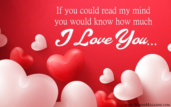 I Love You Messages For Him Her With Image